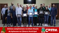 ATLETAS CAMPINENSES RECEBEM MOÇÃO DE APLAUSOS NA CÂMARA MUNICIPAL